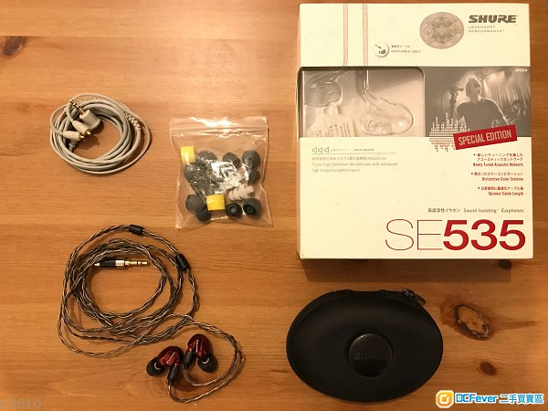Shure SE535 Red Special Edition 特別版紅色