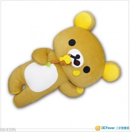 懶懶熊 - 全新