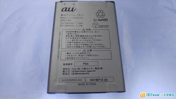 LG G4 BL51YF 3000mAh F500 H815 H818 V32 拆機日版原裝電