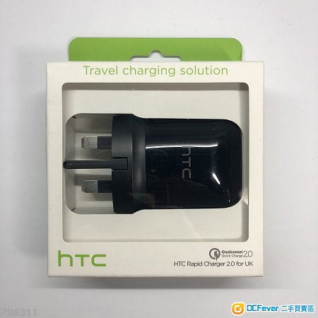 原裝正貨 100%new HTC Rapid Charger 2.0 QC 2.0 快速充電器 火牛 支援 LG:V10.G4.Flex2