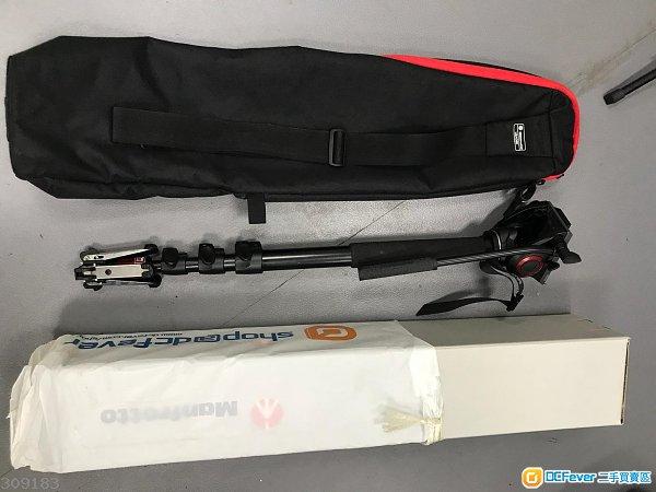 Manfrotto MVM500A Alu Fluid Monopod with 500 Head Kit