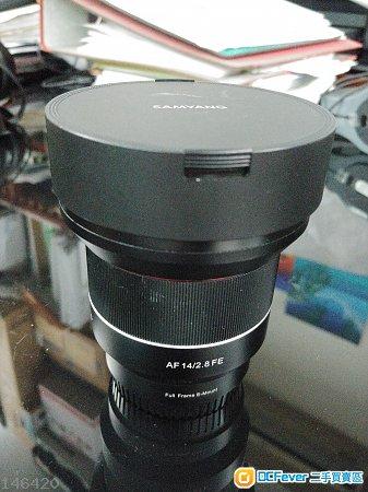 Samyang AF 14mm F2.8 FE (Sony A7 A6)