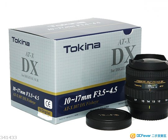 Tokina 10-17 f3.5-4.5 AT-X DX (Canon)