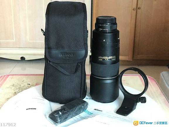 Nikon AF-S 300mm F4D