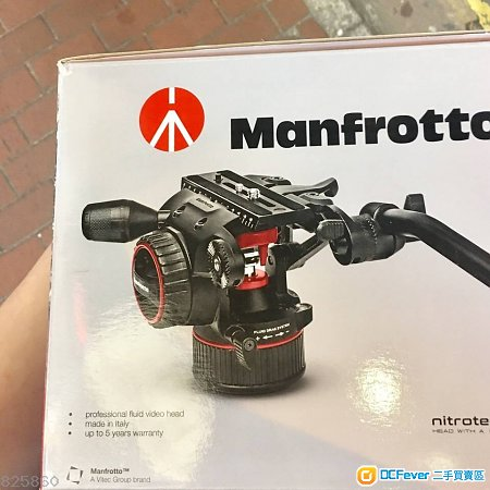 Manfrotto NVHN8AH Nitro video head ( 500ah mvh