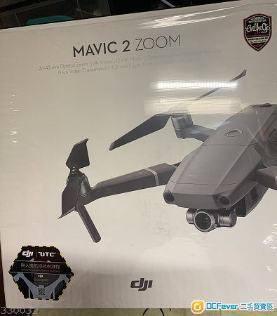 DJI MAVIC 2 ZOOM 99%New 行貨送多兩舊電池包Care Refresh