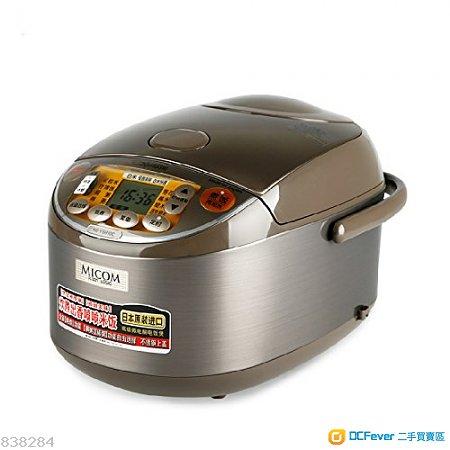 象印(Zojirushi)NS-YSH18C微電腦式黑晶內膽電飯煲5L Made in Japan