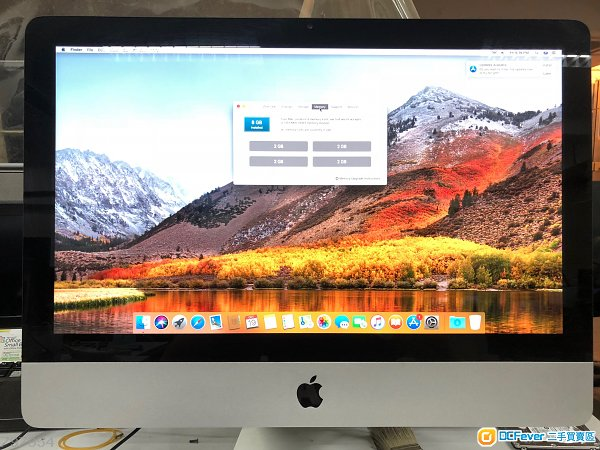 iMac 21.5 inch 2011 MID i5 8GB Ram