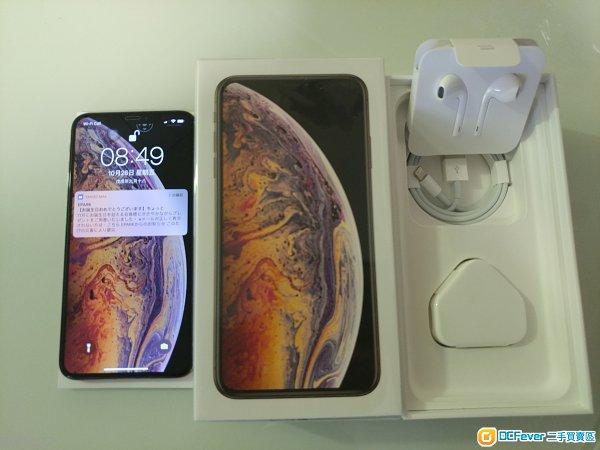 99.9%新iPhone XS Max 256G Gold