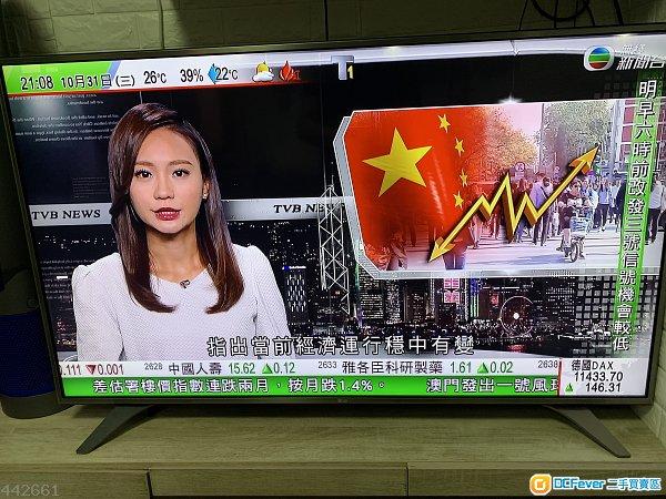 "LG 55UH6500 55"" UHD LED 4K TV , 95%新"