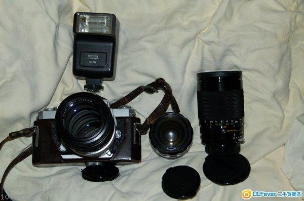 Nikkormat FT and 3 lens set