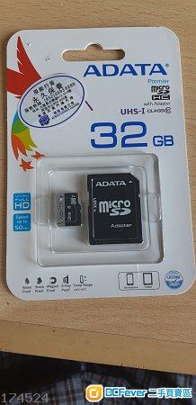 全新原封㣔貨ADATA 32GB micro SDHC Class 10