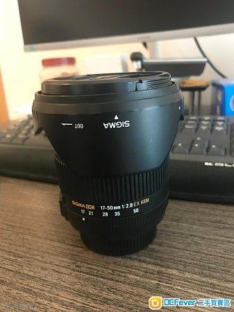 Sigma 17-50mm F2.8 EX DC OS HSM (Nikon mount)
