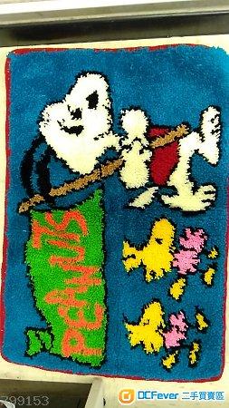 獨一無二: Snoopy史諾比手織地氈/掛氈/座墊
