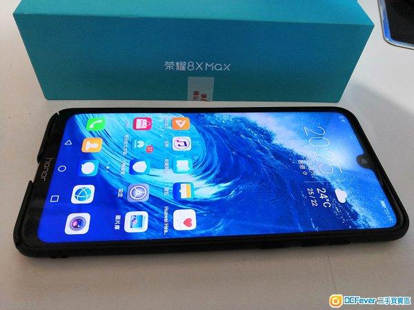 Huawei honor 8x Max 4G+64G  幻夜黑 全網通版