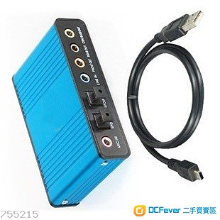 usb 5.1/7.1 外置聲卡 可用光纖輸入 ,手提電腦或桌上電腦可用,可用在電腦卡拉ok混音器