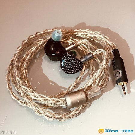 Plussound Gold Plated Hybrid GPH X6 2.5 mm cm