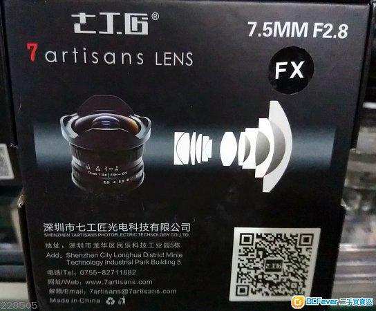 全新七工匠超廣角魚眼微單手動鏡頭 7Artisans 7.5mm f2.8 for M43 (EF-M Fujifilm-X Sony-E)