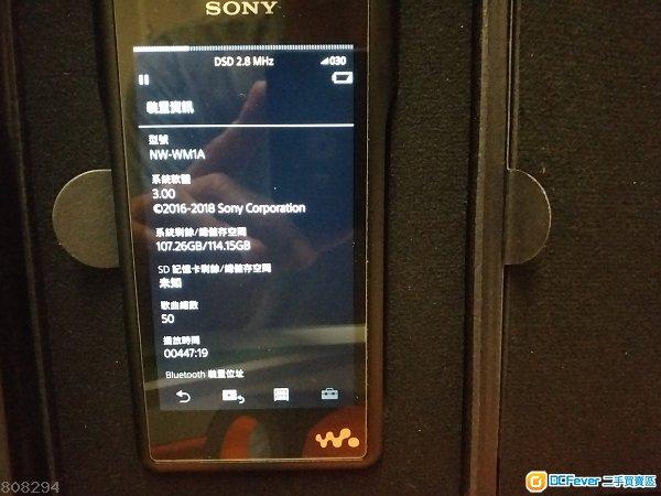 Sony NW-WM1A 黑磚