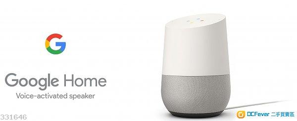Google - Home - Smart Speaker with Google Assistant
