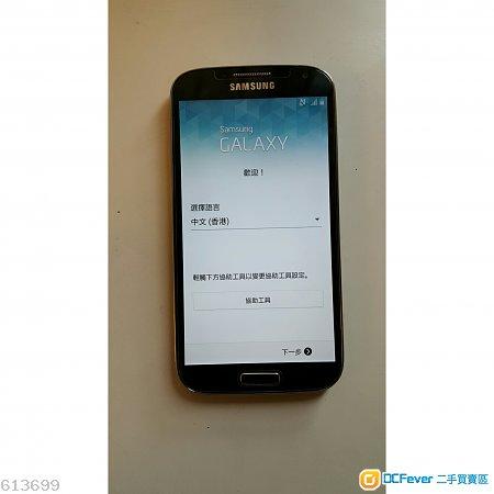 Samsung S4 i9505 4G LTE 深灰藍色 三星