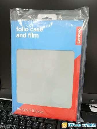 全新 Lenovo Tab 4 10 Plus 原裝保護套連保護貼 灰色 X704