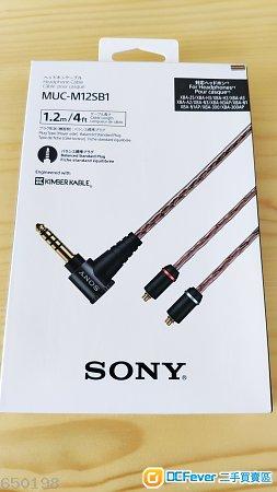 99%新Sony MUC-M12SB1 4.4MM 平衡升級線