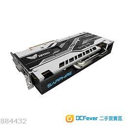 Sapphire RX580