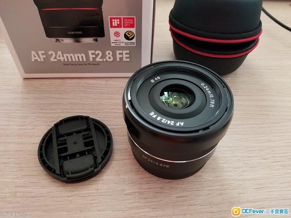 Samyang AF 24mm F2.8 FE (Sony E Mount)