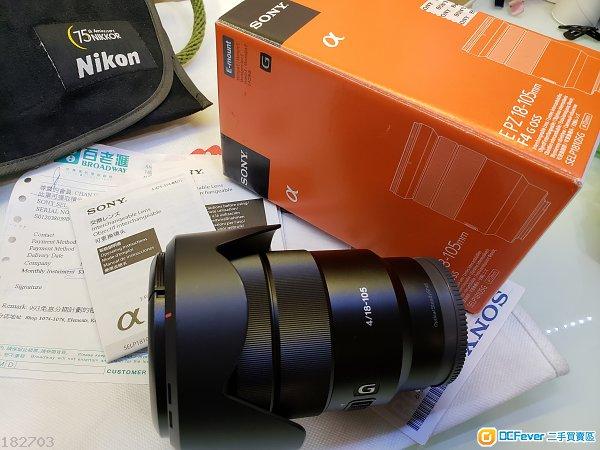 Sony SELP18105G E PZ 18-105 F4 G OSS