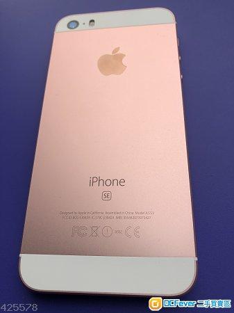 iPhone SE 64GB Rose Gold