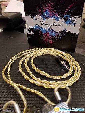 Beat Audio Virginia CM 4.4 古河碳纖鍍銠白金版 耳機線
