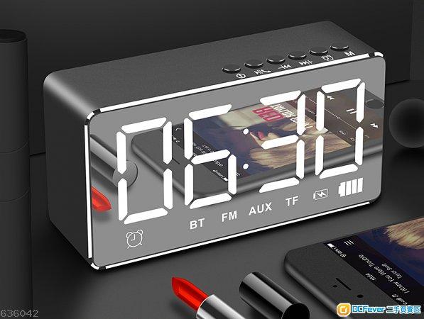 重低音金屬外殼充電藍芽喇叭 床頭/檯頭電子時鐘鬧鐘