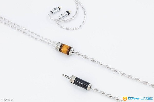 Effect Audio Leonidas II 2.5mm CM with 2.5-4.4 convertor