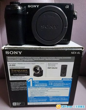 Sony NEX-6 body (SC 1925)
