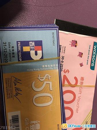 徵收 :百佳89折,Sogo 93.5,百老匯95,萬寧94,屈臣93.5
