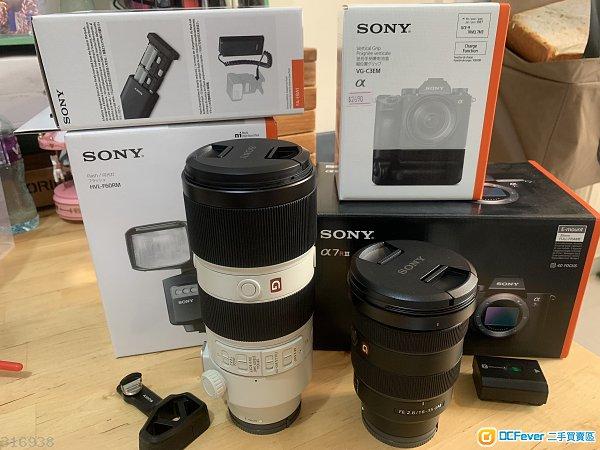 Sony a7r3 16-35 70-200
