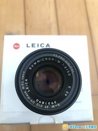 Leica summicron 2/50 mm 50 F2 Len