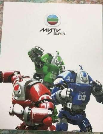 Mytv super 機頂盒解碼器 連2年基本版會籍