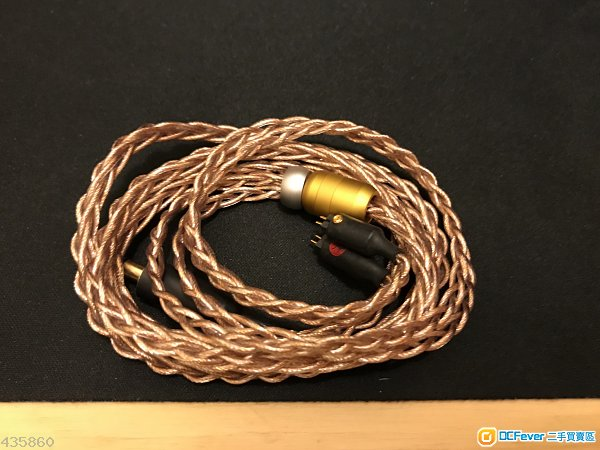 PLUSSOUND Tri-Copper x6 4.4mm cm