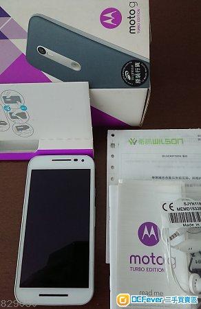 Motorola Moto G Turbo Edition 行貨 防水防塵 快充 pure android 6