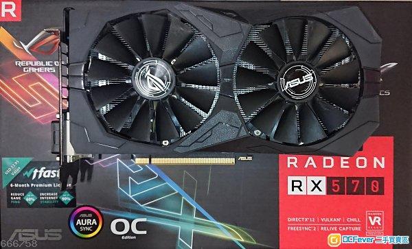 ASUS RX 570 4GB 水貨
