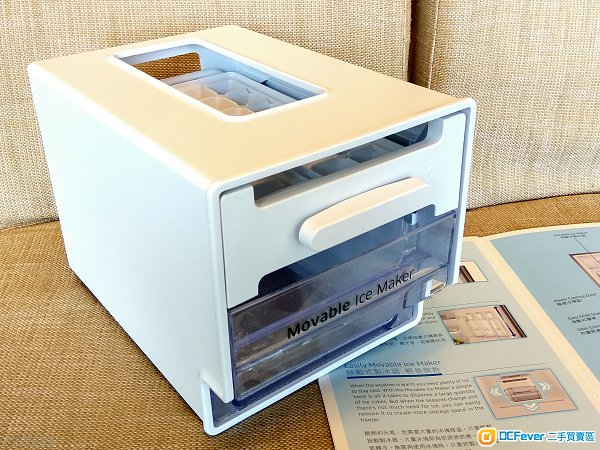 三星 移動式製冰器  * SAMSUNG Movable Ice Maker *