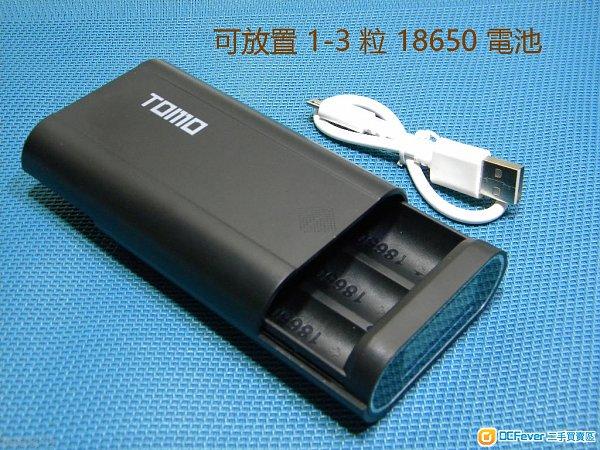 18650 電源盒 自製尿袋 可放 1-3 粒鋰電池 雙 USB 輸出 LCD顯示充電電流 尺寸更小