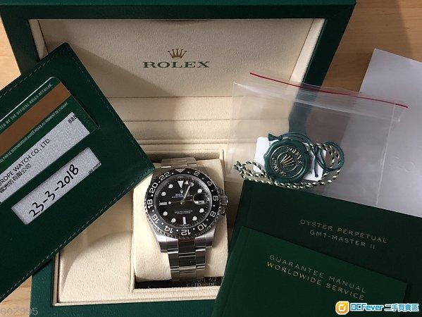 Rolex GMT 116710LN 綠針