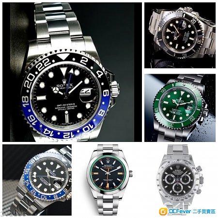 誠徵Rolex 116710blnr 116610lv 116610ln 116710ln 116520 116400gv 或其他款