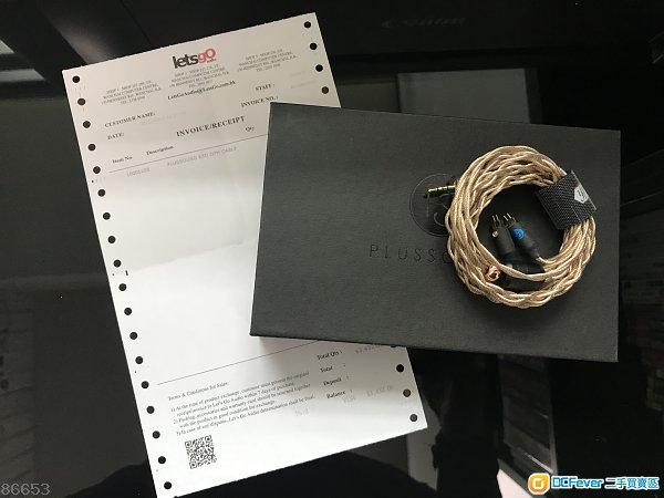 升級線PlusSound Exo GPH (金銀銅混合線)CM- 2.5mm頭, 4 Wire,99.99%New(有保到2019年11月)