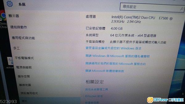 CPU,MB,Ram