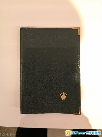 Rolex 原裝證件皮套6.5×4.5吋