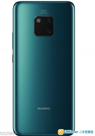 Huawei Mate 20 Pro Jade Green 128gb